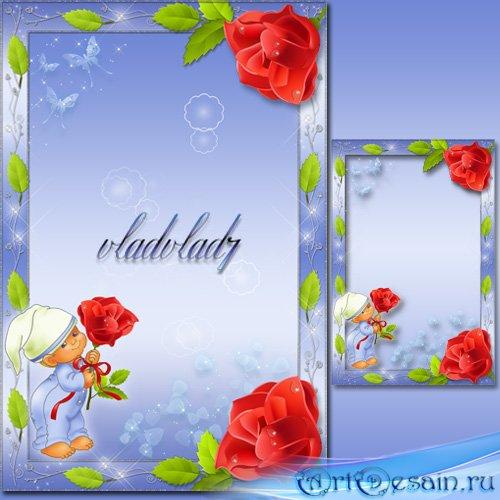 Женская рамка к 8 Марта - Я любимой маме розы подарю