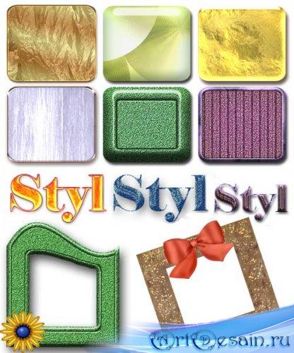 Разноцветные текстурные стили