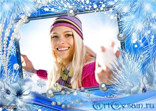 Рамочка для фотошопа – Зимняя сказка