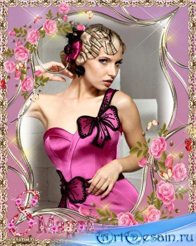 Женская рамка на 8 марта - Розовые розы и порхающие бабочки