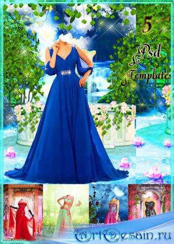 Многослойный psd шаблон для милых дам - Самые красивые вечерние платья для  ...