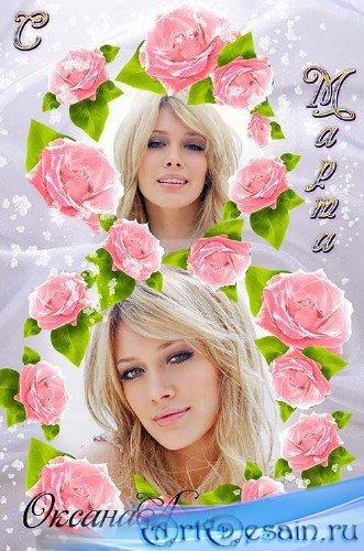 Женская праздничная рамка – Восьмёрка из роз