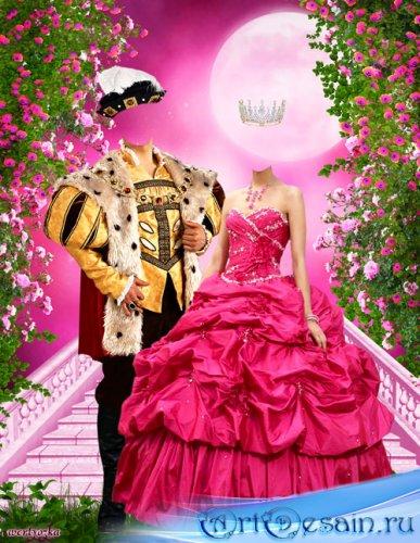 Многослойный парный шаблон - Король и королева в волшебном лунном свете