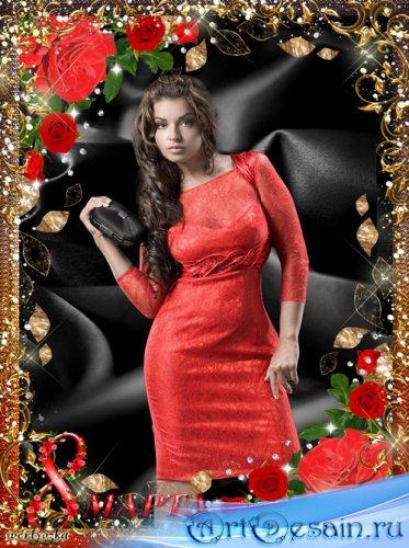 Женская рамка на 8 марта - Красные розы в золотистых орнаментах