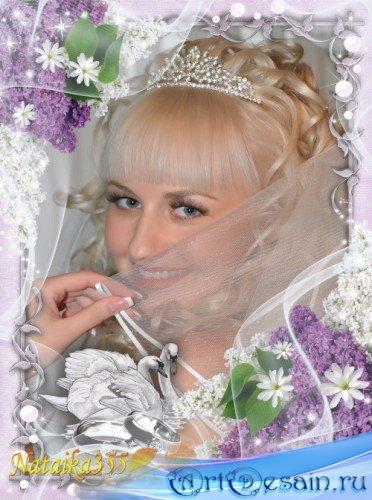 Рамка для фотографий - Свадебная вуаль