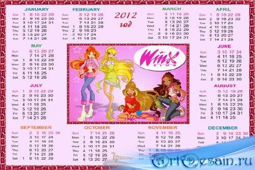 Календарь на 2012-2013 год  –  Волшебницы Винкс