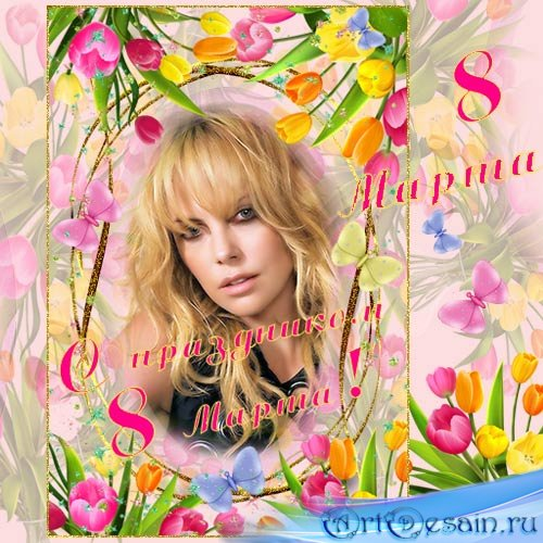 Рамка для фото Разноцветные тюльпаны