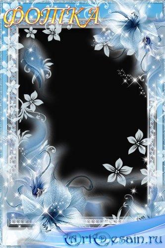 Рамка для фото - Нежно-голубая