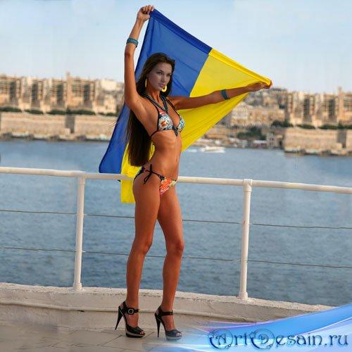 Шаблон для фотомонтажа - девушка с флагом Украины