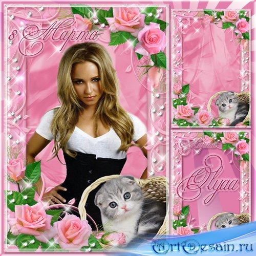 Цветочная рамка для фотошоп к 8 Марта – Котенок и розы