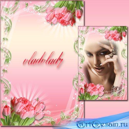 Весенняя фоторамка - Розовые тюльпаны