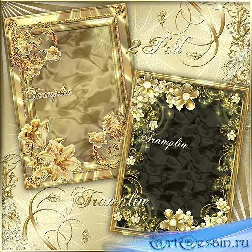 2  золотые рамки  для Photoshop -  Вечер блестящий ласково-ласково звездочк ...