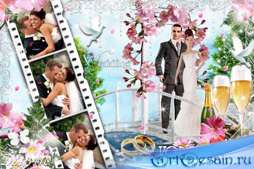 Свадебня рамка для фотошопа - Свадебное фото