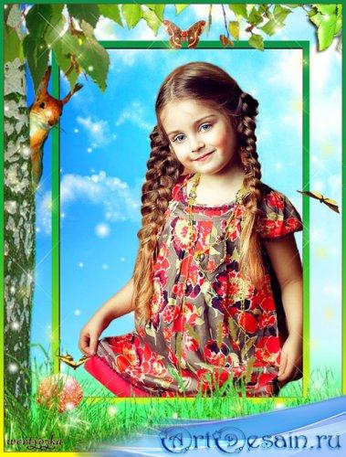 Детская рамка для фото - Природы чудные мгновенья