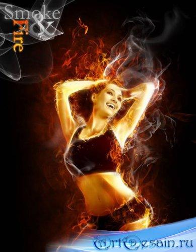 Кисти для Photoshop - Дым и огонь
