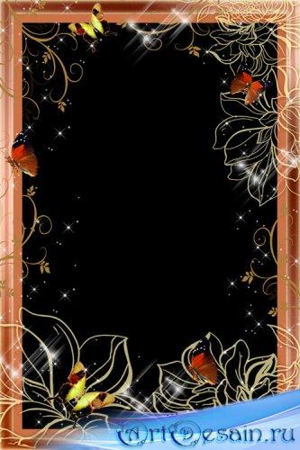 Рамка для фото - Ночной цветок и бабочки