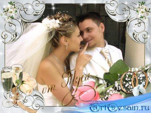 Свадебная рамка для фото – В любви и радости – 7