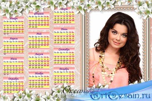 Шикарный цветочный календарь на 2012 год – В плену лилий
