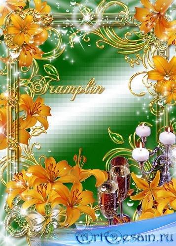Рамка для фотошоп с лилиями – Подари мне запах поцелуев
