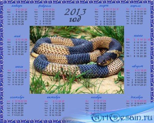 Календарь на 2013 год – Символ года, змея с синей окраской