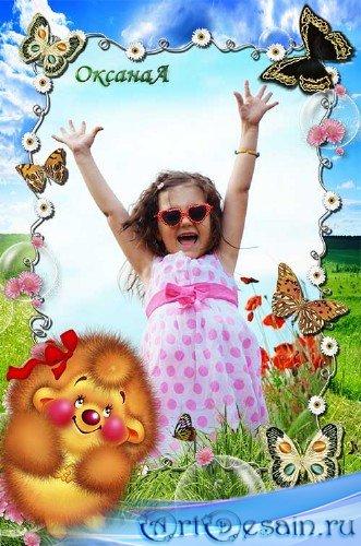 Детская рамочка для фото – Ёжик, цветы и бабочки