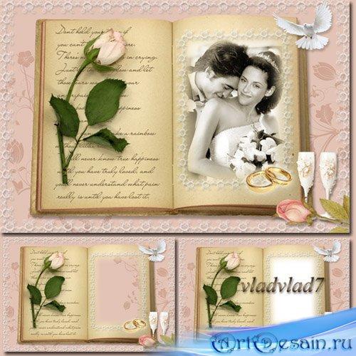 Винтажная свадебная рамка с розами - История нашей любви
