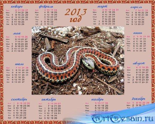 Календарь на 2013 год – Год змеи, змея с красной окраской
