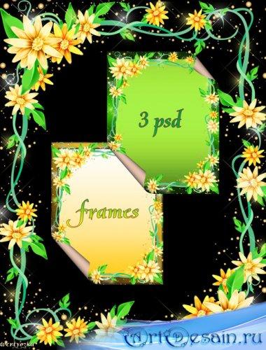 Цветочная рамка для фото - Распустили лепестки желтые цветочки