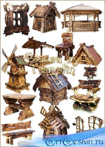 Сказочные деревянные изделия – Клипарт на белом фоне