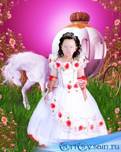 Детский шаблон для девочки - Принцесса у сказочной кареты