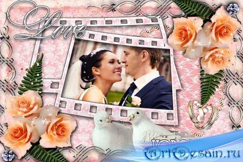 Свадебная рамка для фотошопа - Наша мечта