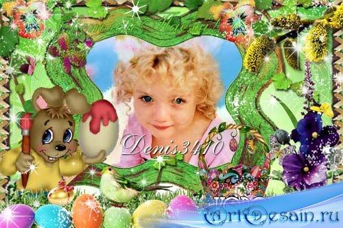 Пасхальная детская рамочка - Сказочная пасха