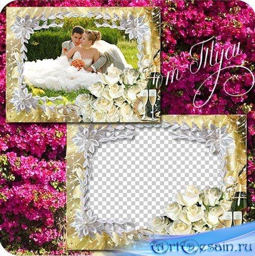 Свадебная рамка для фото – В любви и радости - 8