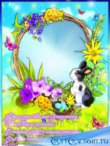 Пасхальная рамка - Пусть день святого Воскресенья благие вести принесет