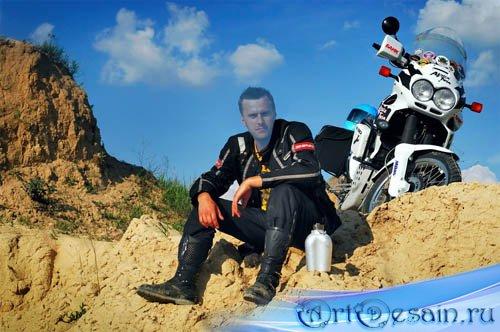 Мужской шаблон для фотошоп - путешествие на мотоцикле