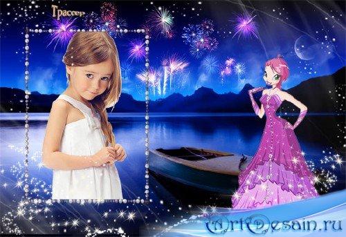 Рамочка для девочек  –  Винкс, Техна, праздничный фейерверк