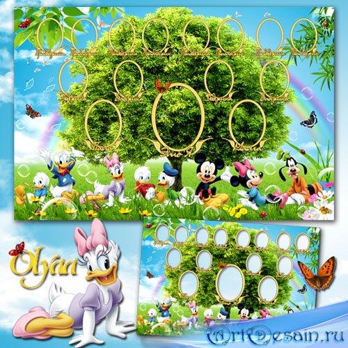 Детская виньетка - Семейное дерево с героями Диснея