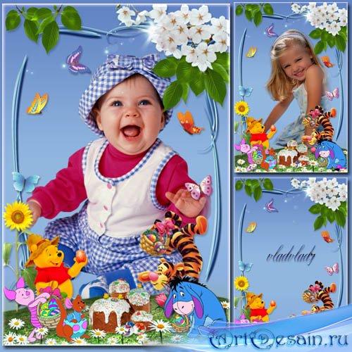 Детская праздничная рамка с Винни-Пухом - Солнечная Пасха