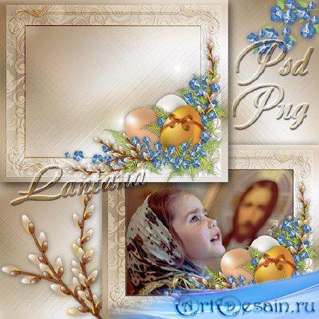 Рамочка - В воскресенье вербное от луча весеннего верба расцвела
