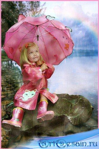 Детский шаблон для фотомонтажа - Летний дождик