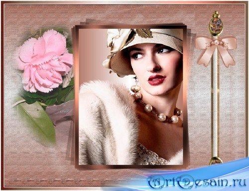 Женская красивая рамка - Шик и блеск