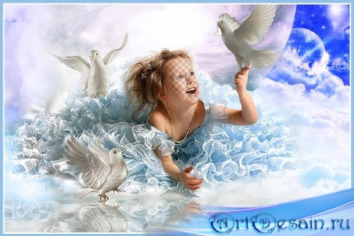 Детский шаблон для фотомонтажа - Неземные птицы