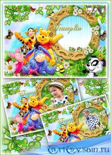 Детская рамка с героями мультфильма – Винни-Пух друзей любил, помогал, жале ...