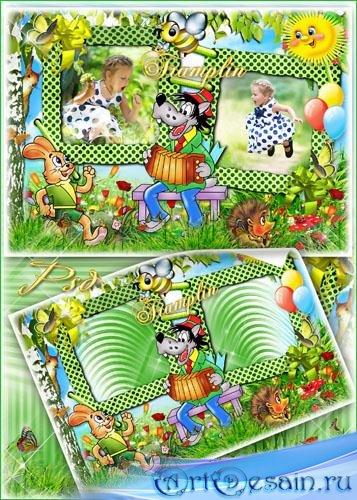 Детская рамка с героями мультфильма - Ну, Погоди – А у нас добрая сказка