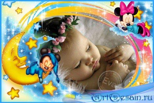Детская фоторамка - Спокойной ночи тебе
