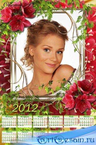 Календарь 2012 - Весеннее утро