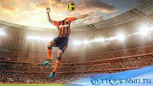 Мужской шаблон - звездный футбол