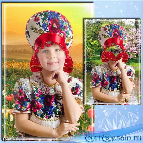 Детский шаблон для фотошопа девочкам – Маковое поле