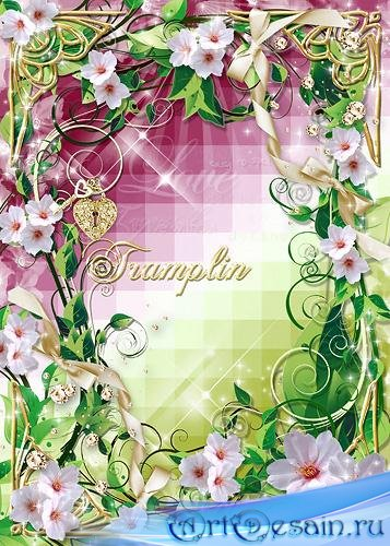 Рамка для фото с цветочками и бантиками  -  Как хрупкий цветок, берегите лю ...