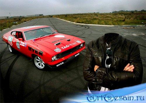 Мужской шаблон для фотошопа - парень с красным авто
